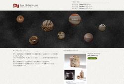 信楽焼き作家 今千春ウェブサイト